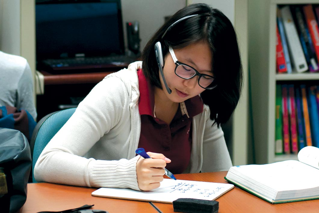 Homework hotline student.