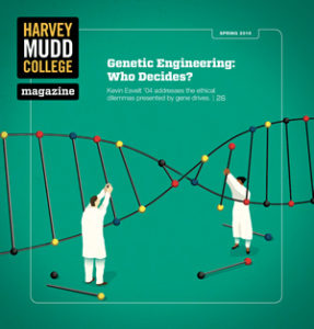 HMC Magazine Spring 2016 Cover